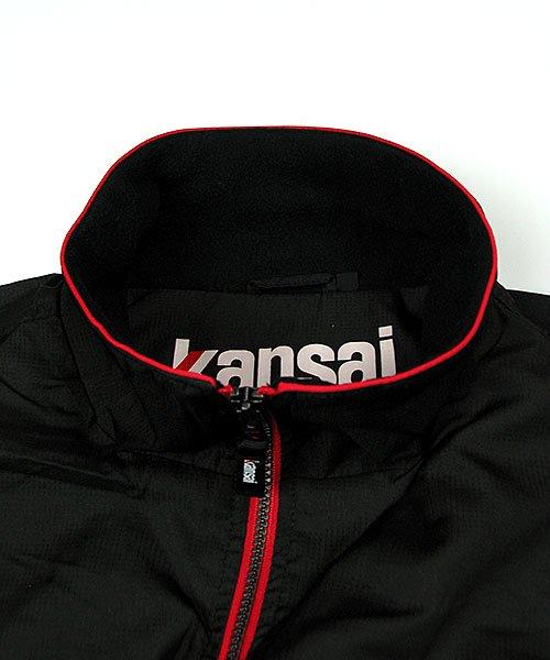 【カンサイユニフォーム】K1007(10070)「軽防寒ジャンパー」のカラー7
