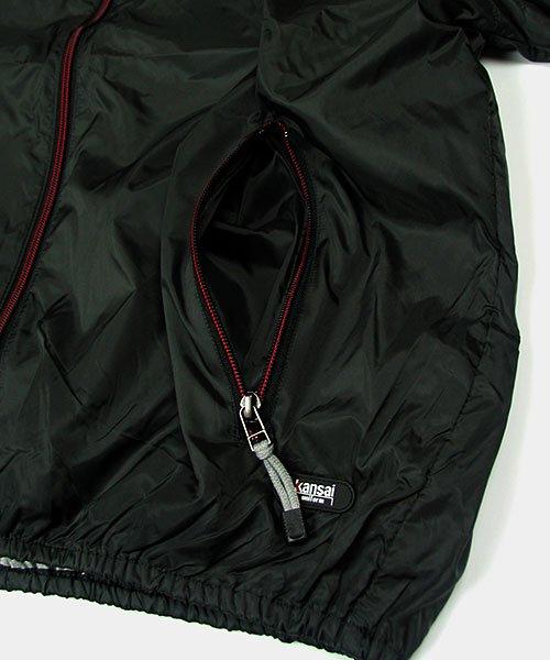 【カンサイユニフォーム】K3600(03600)「防寒服ジャンパー」のカラー8