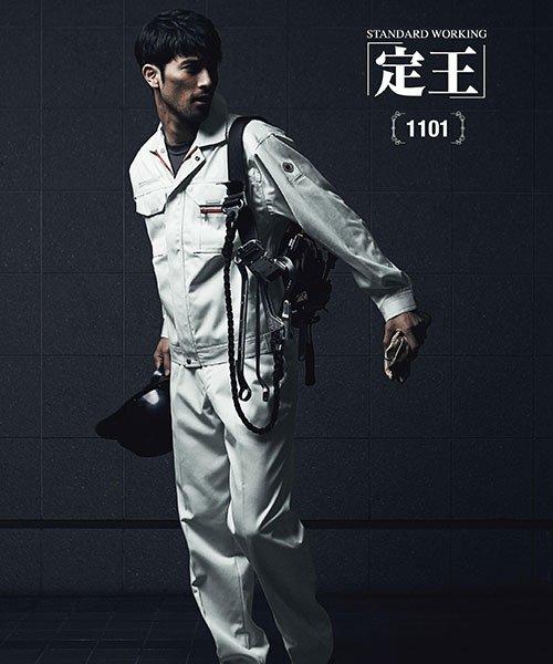 【DAIRIKI】11015定王「スラックス」のカラー9