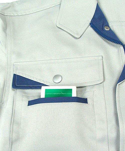 【DAIRIKI】MAX500(05002)「長袖ブルゾン」のカラー12
