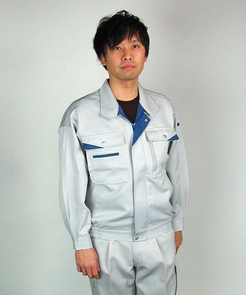 【DAIRIKI】MAX500(05002)「長袖ブルゾン」のカラー14