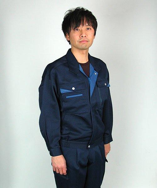【DAIRIKI】MAX500(05002)「長袖ブルゾン」のカラー16