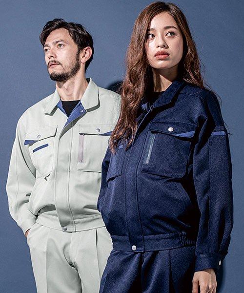 【DAIRIKI】MAX500(05002)「長袖ブルゾン」のカラー21