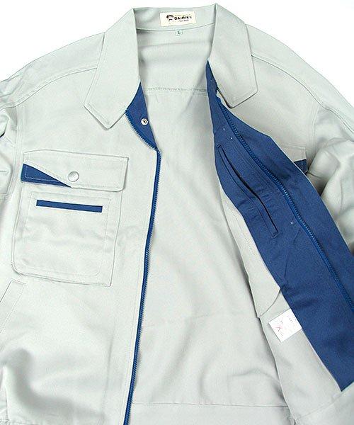 【DAIRIKI】MAX500(05002)「長袖ブルゾン」のカラー6