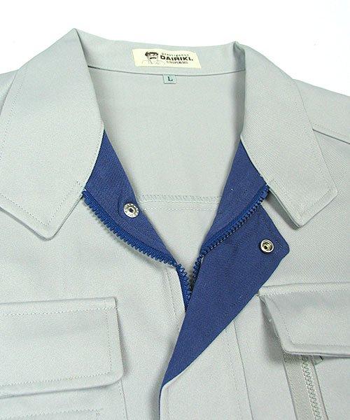 【DAIRIKI】MAX500(05002)「長袖ブルゾン」のカラー7