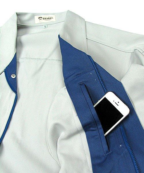 【DAIRIKI】MAX500(05002)「長袖ブルゾン」のカラー9