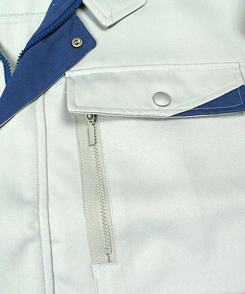 【DAIRIKI】MAX500(05002)「長袖ブルゾン」のカラー10