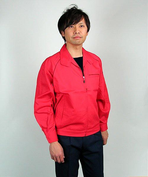 【DAIRIKI】66002「長袖ブルゾン」のカラー20
