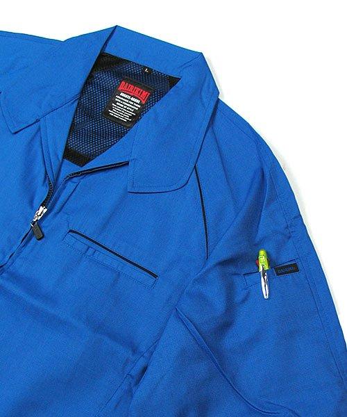 【DAIRIKI】66002「長袖ブルゾン」のカラー10