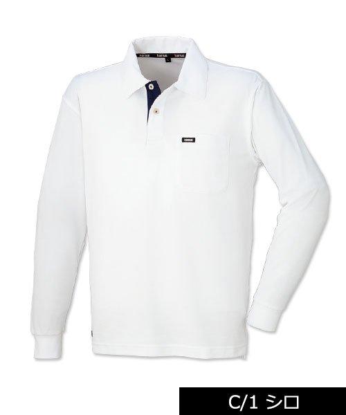 【カンサイユニフォーム】K5031(50314)「長袖ポロシャツ」のカラー2