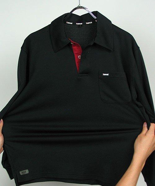 【カンサイユニフォーム】K5031(50314)「長袖ポロシャツ」のカラー11