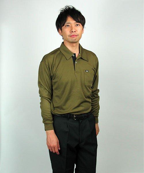 【カンサイユニフォーム】K5031(50314)「長袖ポロシャツ」のカラー14