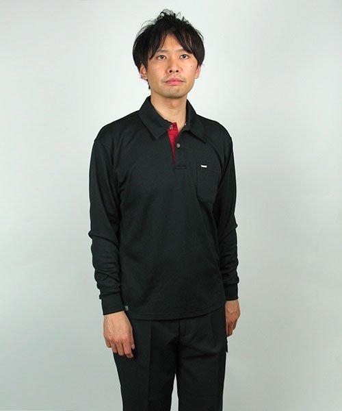 【カンサイユニフォーム】K5031(50314)「長袖ポロシャツ」のカラー17