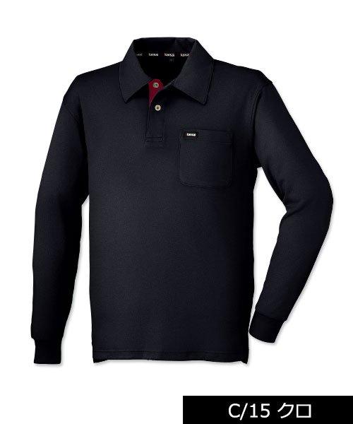 【カンサイユニフォーム】K5031(50314)「長袖ポロシャツ」のカラー3