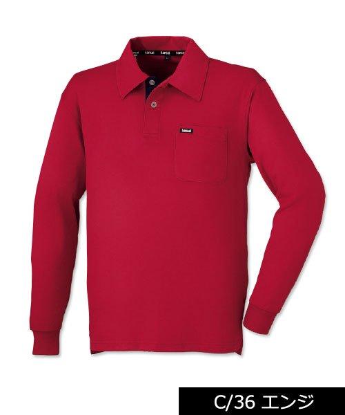【カンサイユニフォーム】K5031(50314)「長袖ポロシャツ」のカラー4