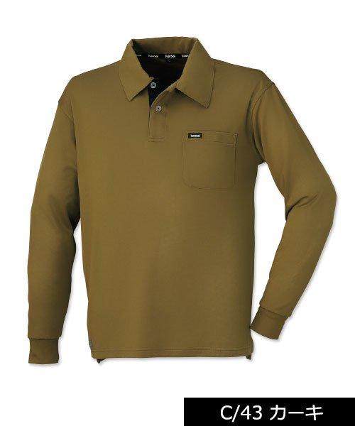 【カンサイユニフォーム】K5031(50314)「長袖ポロシャツ」のカラー5