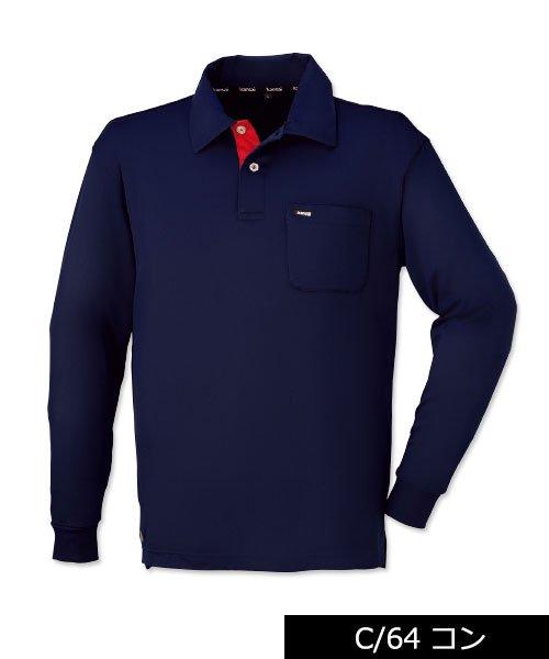 【カンサイユニフォーム】K5031(50314)「長袖ポロシャツ」のカラー6