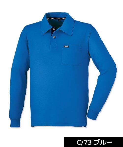 【カンサイユニフォーム】K5031(50314)「長袖ポロシャツ」のカラー7