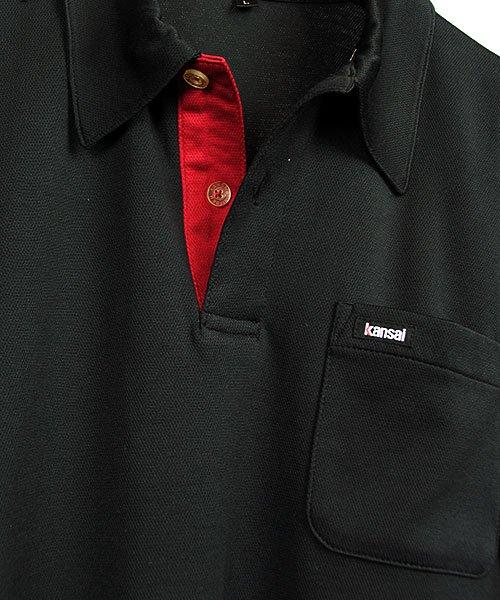【カンサイユニフォーム】K5031(50314)「長袖ポロシャツ」のカラー8