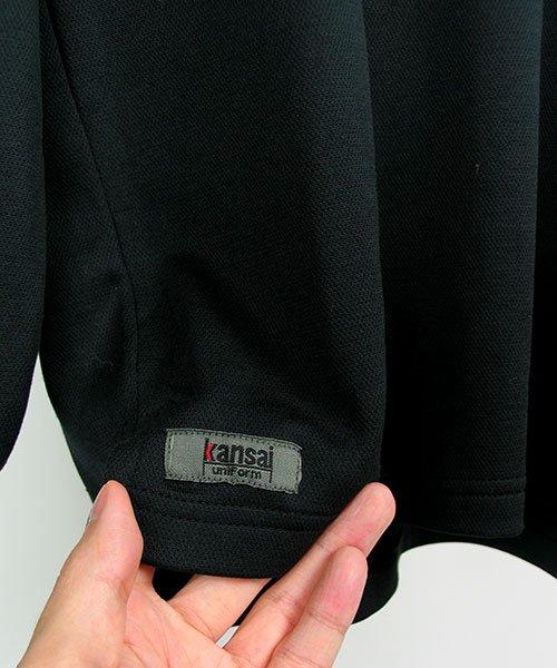 【カンサイユニフォーム】K5031(50314)「長袖ポロシャツ」のカラー10