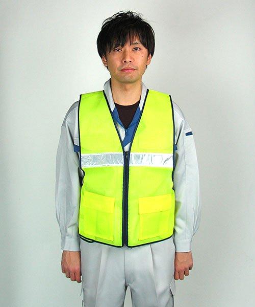 【DAIRIKI】10095 パトロール反射ベスト(安全ベスト)「ベスト」のカラー11