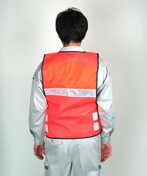【DAIRIKI】10095 パトロール反射ベスト(安全ベスト)「ベスト」のカラー12