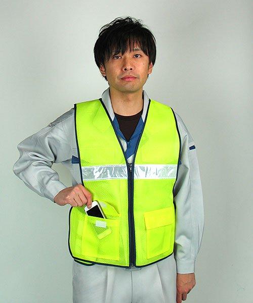 【DAIRIKI】10095 パトロール反射ベスト(安全ベスト)「ベスト」のカラー13