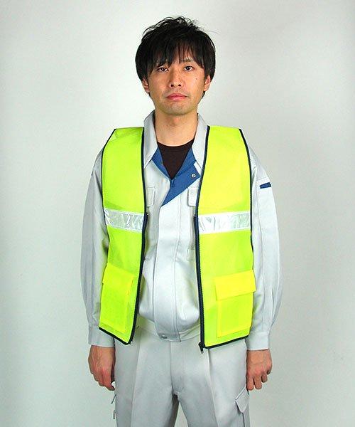 【DAIRIKI】10095 パトロール反射ベスト(安全ベスト)「ベスト」のカラー14
