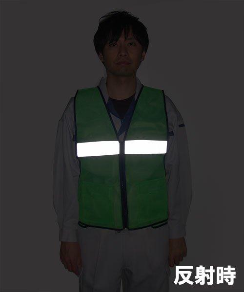 【DAIRIKI】10095 パトロール反射ベスト(安全ベスト)「ベスト」のカラー15