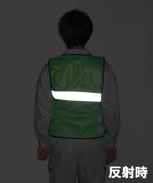 【DAIRIKI】10095 パトロール反射ベスト(安全ベスト)「ベスト」のカラー16