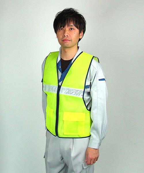 【DAIRIKI】10095 パトロール反射ベスト(安全ベスト)「ベスト」のカラー6