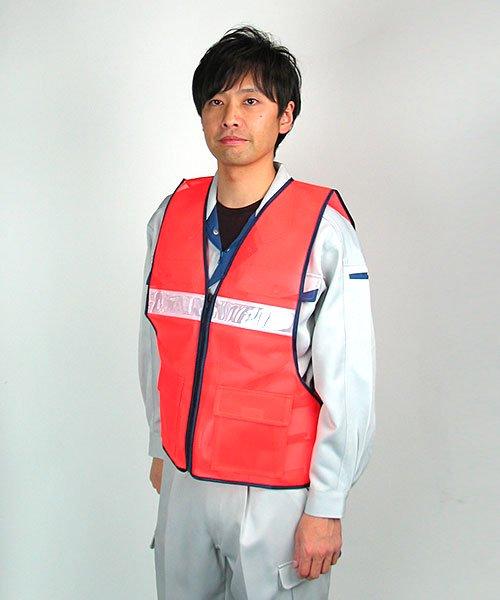 【DAIRIKI】10095 パトロール反射ベスト(安全ベスト)「ベスト」のカラー7