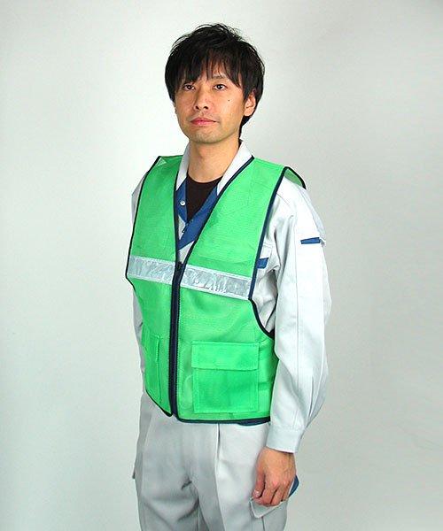 【DAIRIKI】10095 パトロール反射ベスト(安全ベスト)「ベスト」のカラー8