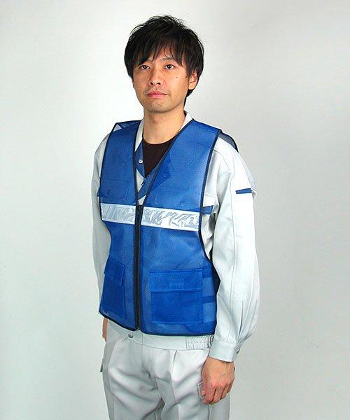 【DAIRIKI】10095 パトロール反射ベスト(安全ベスト)「ベスト」のカラー9