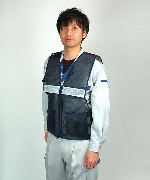【DAIRIKI】10095 パトロール反射ベスト(安全ベスト)「ベスト」のカラー10