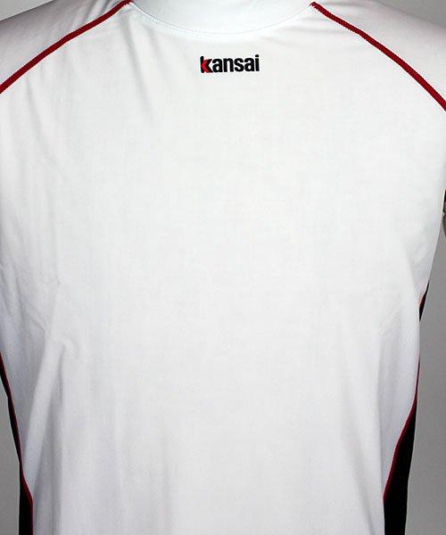 【カンサイユニフォーム】K5036(05036)「半袖コンプレッション」のカラー7