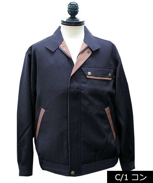 【カンサイユニフォーム】K5701(57012)「長袖ブルゾン」のカラー2