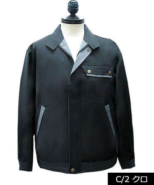 【カンサイユニフォーム】K5701(57012)「長袖ブルゾン」のカラー3