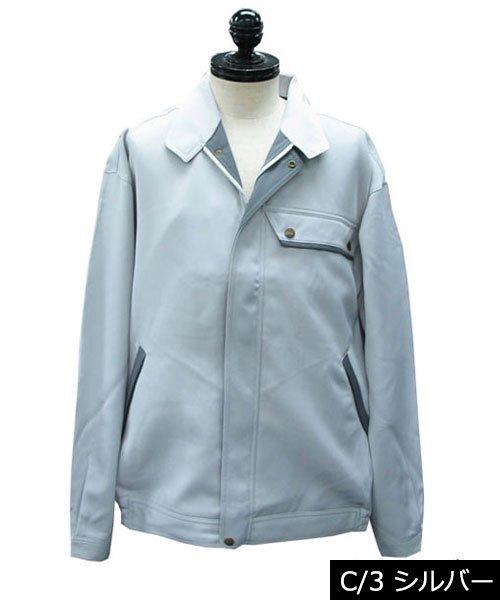 【カンサイユニフォーム】K5701(57012)「長袖ブルゾン」のカラー4