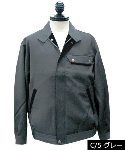 【カンサイユニフォーム】K5701(57012)「長袖ブルゾン」のカラー5