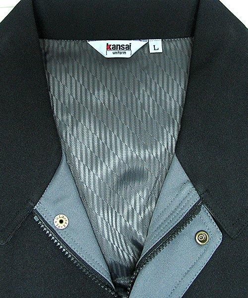 【カンサイユニフォーム】K5701(57012)「長袖ブルゾン」のカラー6