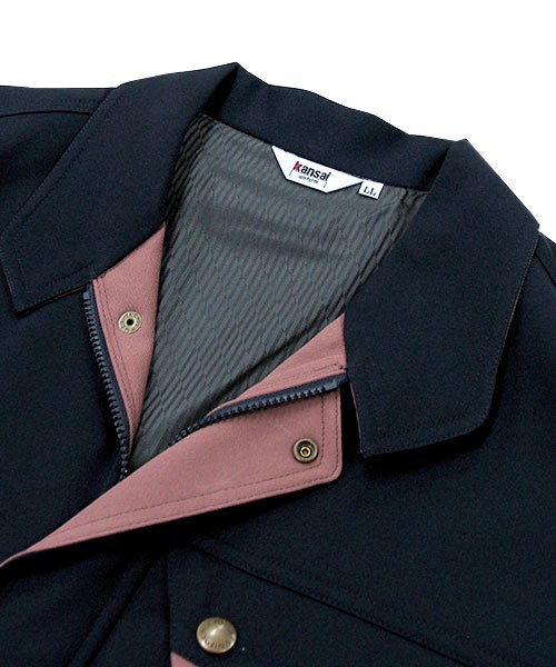 【カンサイユニフォーム】K5701(57012)「長袖ブルゾン」のカラー7