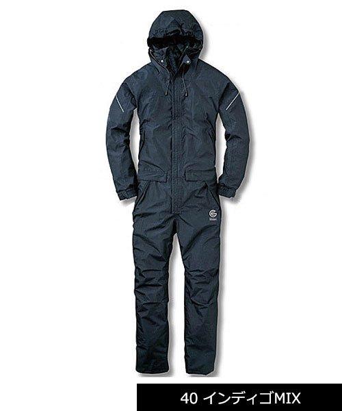 【グレースエンジニアーズ】GE-207「防水防寒つなぎ」のカラー2