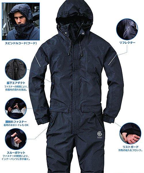 【グレースエンジニアーズ】GE-207「防水防寒つなぎ」のカラー6