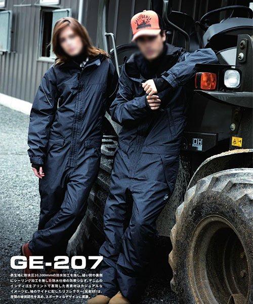 【グレースエンジニアーズ】GE-207「防水防寒つなぎ」のカラー7