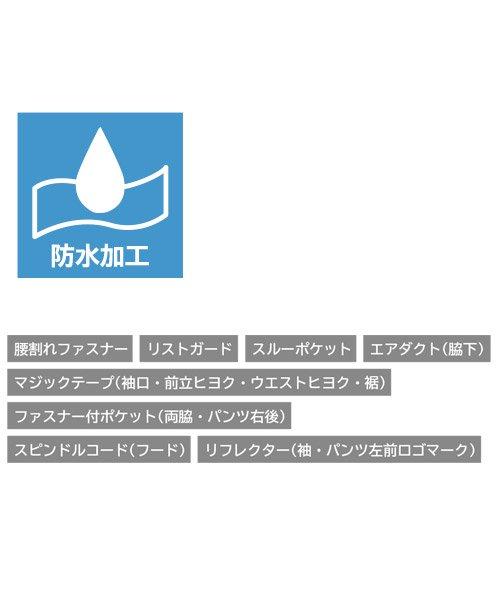 【グレースエンジニアーズ】GE-207「防水防寒つなぎ」のカラー10
