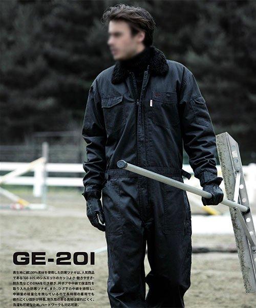 【グレースエンジニアーズ】GE-201「防寒つなぎ」のカラー6