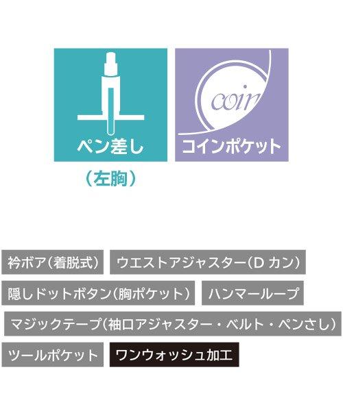 【グレースエンジニアーズ】GE-201「防寒つなぎ」のカラー8