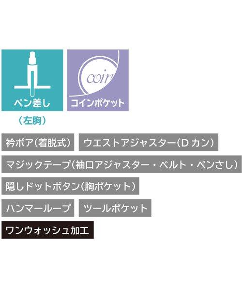 【グレースエンジニアーズ】GE-203「防寒つなぎ」のカラー6