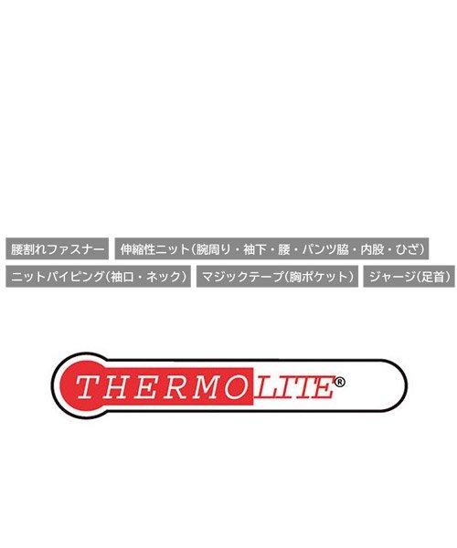 【グレースエンジニアーズ】GE-2040「インナー防寒用つなぎ」のカラー6